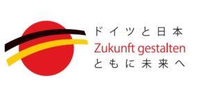Logoball mit Schriftzug