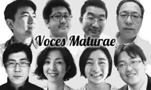 VocesMaturae